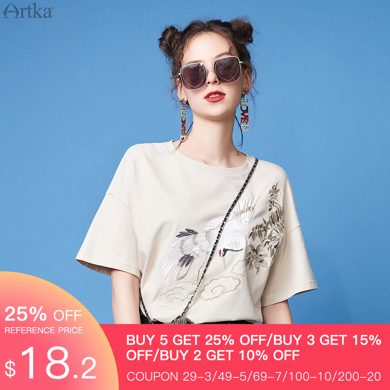 ARTKA 2020 Summer New Women T-shirt Fashion 3 Colors Retro Embroidery O-Neck T-shirt Loose Short Sleeve T-shirts Women TA20100X