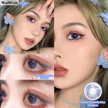 Eyewish 2pcs/пара красивых линзы Цвет ed для глаз бабочка контактные