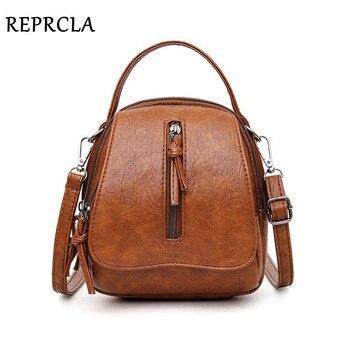 Женские винтажные сумки из мягкой кожи
