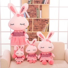 1PCS baby play soft plush toy rabbit high quality large cute LOVE skirt comfort doll puppet 30 cm -70 WJ176