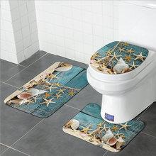 Набор из трех предметов коврик для ванной комнаты в скандинавском