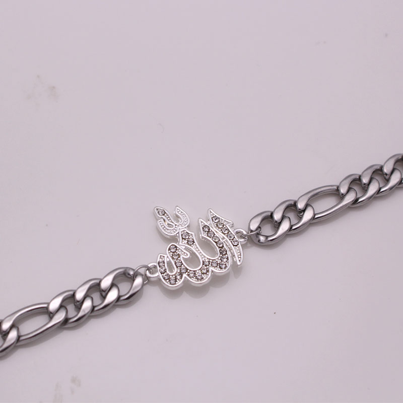 islam muslim Allah stainless steel Bracelets