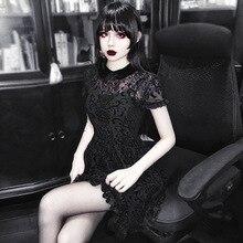 Готическое темное стильное прозрачное Сетчатое вязаное Плиссированное Платье Лолиты с тонким фитнесом женское платье с высокой талией комплект из 2 предметов