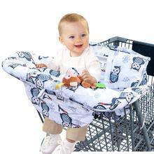 Детская корзина для покупок, складная подушка для сиденья, стульчик для детей и малышей