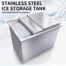 Loja de café armazenamento de gelo especial 304 aço inoxidável leite loja de chá barra de água ktv barra internet café tanque de armazenamento de gelo