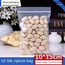 Ziplock Bag Transparent Plastic Bag Plastic Packaging Bag 10x15cm Thickened 0.16mm Food Sealed Fresh-Keeping Packaging Bag