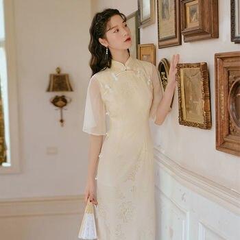 QWEEK Chinese Style Cheongsam Floral Dress Women Elegant Qipao Dress Women Vintage Cheongsam One-piece Dress Mesh Fairy Lace 1