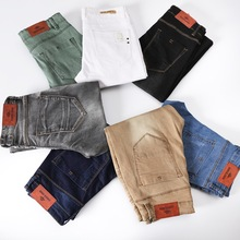 Skinny Jeans White-Pants Denim Trousers Slim-Fit Stretch Gray Khaki Black Male 7-Color