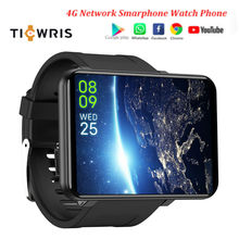 TICWRIS MAX 4G GPS WiFi Smart Watch 2.86 2880mAh Android Qua
