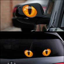 Интересная Автомобильная наклейка аксессуары стильная 3d «кошачий