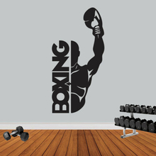 Boxing Sport Gym Fitness Vinyl Sticker Workout Motivation Quote Wall Art Decal Sports Club Decal E107