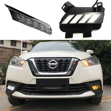 For Nissan Kicks 2017-2018 Flowing yellow turn Signal relay car styling 12V LED DRL Daytime Running Lights Daylight fog lamp