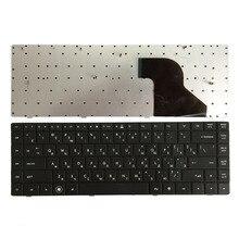 الروسية جديد لوحة مفاتيح إتش بي كومباك 620 621 625 CQ620 CQ621 CQ625 RU الكمبيوتر المحمول لوحة المفاتيح