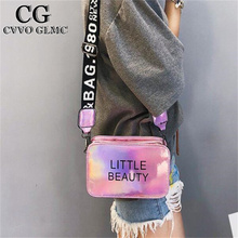 Cvvo Glmc Womens Laser  Purses evening clutch bags Small Crossbody Bag For Women Chain Mini Sweet Candy Color Shoulder Bag