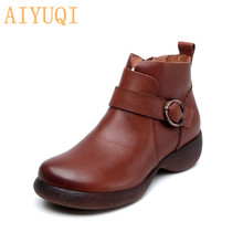AIYUQI Women Shoes Ladies 2019 New High-Top Wedge Womens Genuine Leather Casual Retro Autumn Boots