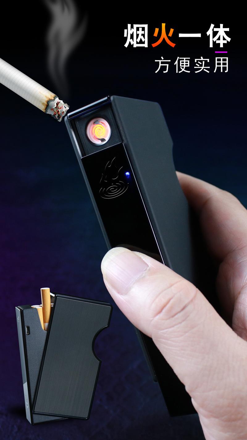 Легкий интегрированный Автоматический чехол для сигарет перезаряжаемый