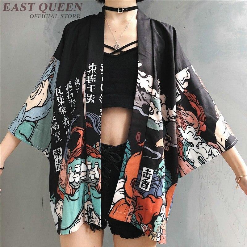 Kimonos Woman 2019 Japanese Kimono Cardigan Cosplay Shirt Blouse For Women Japanese Yukata Female Summer Beach Kimono Rope