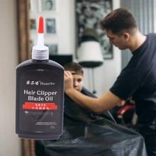 120ml tesoura de óleo elétrico máquina de cortar cabelo lâmina lubrificante óleo lubrificante óleo reparação
