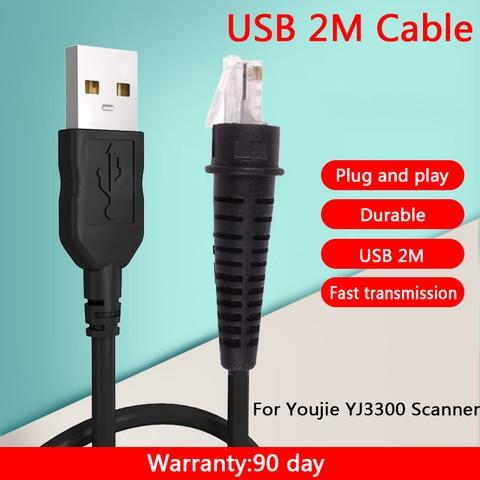 nova 5pcs 2m cabo usb para youjie yj3300 scanner leitor dada cabo de