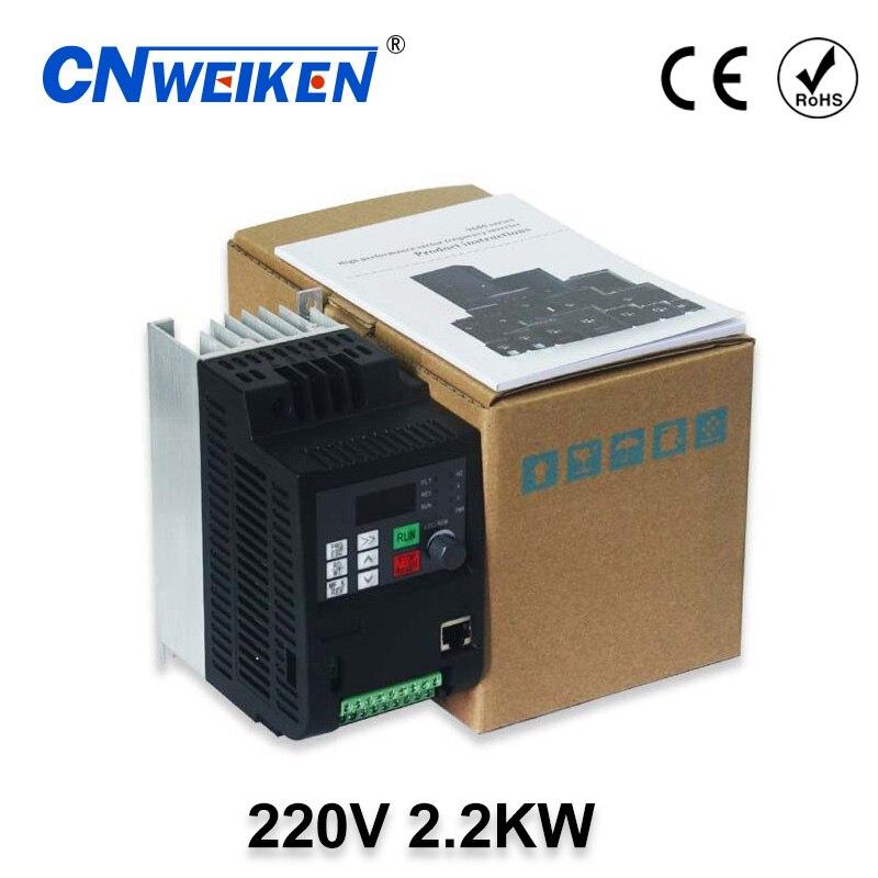 VFD Inverter 1.5KW/2.2KW/4KW Frequency Converter 3ph 220V Output CNC Spindle motor speed Control VFD Converter