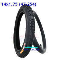 CST 14 Inch 14*1.75 Children Bicycle Tires 14x1.75 /47 254 Bicycle Tyres Inner Tubes for BMX Kids Bikes Ultralight Folding Bike