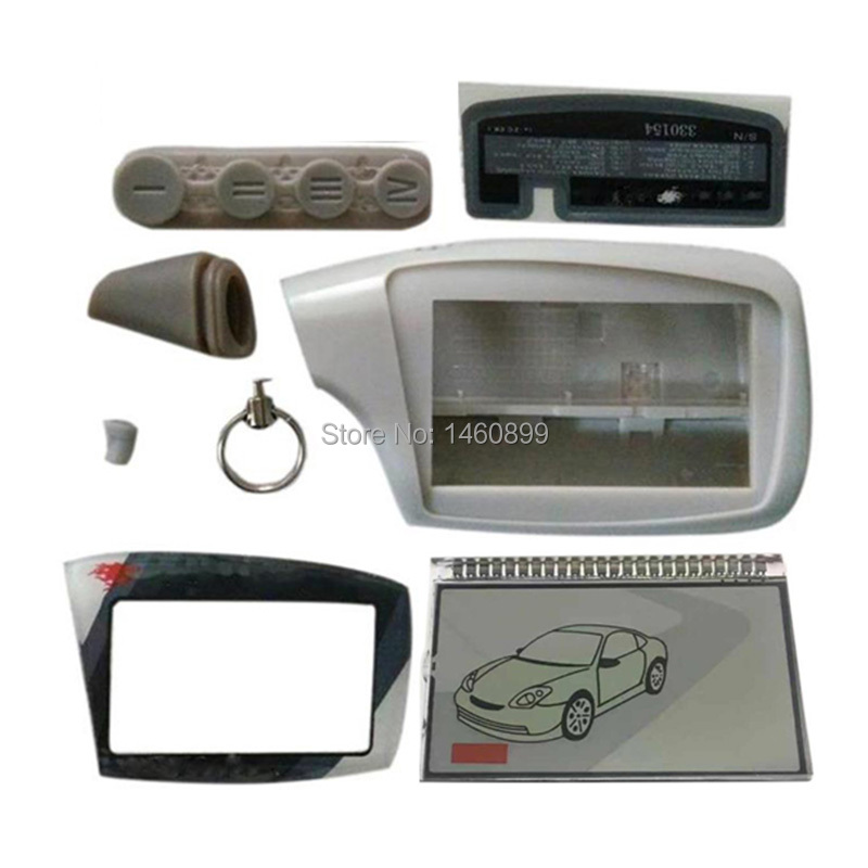 Keychain Body Case + LCD Display For Russian Scher-Khan Magicar 5 6 Car Alarm System LCD Remote Control Scher Khan R300 902 903F