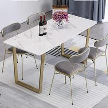 Современный и сокращенный металлический стол из скандинавского мрамора для ног, белый бытовой маленький семейный стул, комбинированный Прямоугольный Обеденный Стол