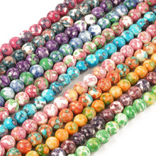 Granel 11 cores 8mm pedra natural chuva colorido pedra redonda solta grânulos needlework para fazer jóias diy pulseira