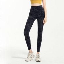 Лидер продаж Классические мягкие брюки для йоги и тренировок
