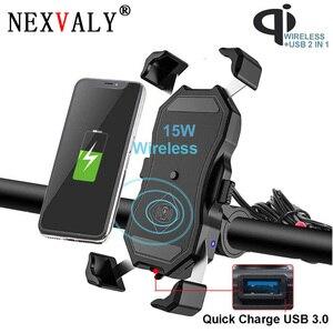 NEXVALY Motorcycle Phone Holde