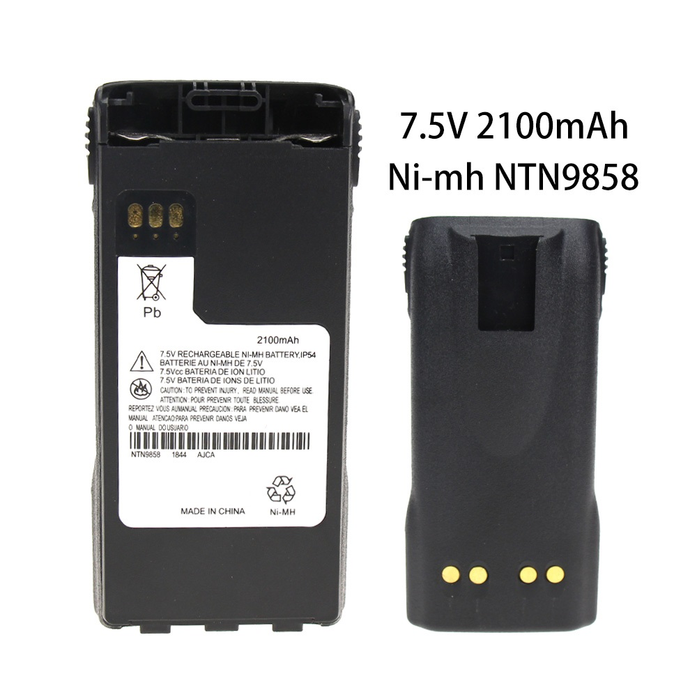 NTN9858C NTN9858 2100mAh Ni-MH Battery Extended Replacement for Motorola <font><b>XTS2500</b></font> Two Way Radio image