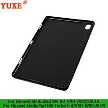 Чехол для планшета huawei mediapad m6 84 дюймов vrd w10 al10