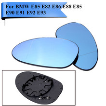 For BMW E85 Z4 Roadster (models 2003-2008) 2pc Blue Side Mirror Wing Glass Parts(China)