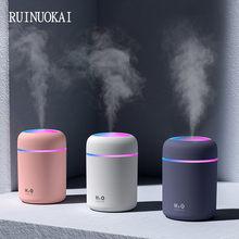 Humidificador de aire blanco de 300ML, difusor de aceites esenciales con lámpara romántica, generador de niebla USB, humidificadores de aromaterapia para el hogar