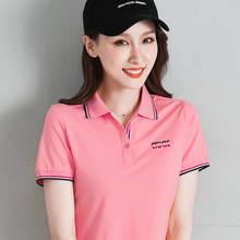 Женская рубашка поло с вышивкой повседневная хлопковая коротким