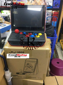 Retro games A10 12 inch HD screen 4GB retro game console with Rocker arcade nostalgic fighting game support TV connection