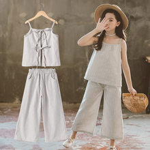 Fashion Suspenders Clothes Set for Teenage Children Stripes Shirts and Loose Wide Leg Pants Summer 2021 Kids Girls Outfits 12Y
