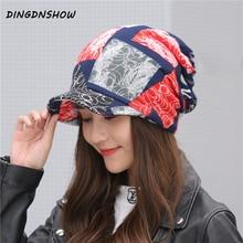 [DINGDNSHOW] 2019 New Winter Cap Cotton Bonnet Hat Falt Warm Print Star Ladies Beanies Women