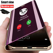 Smart Mirror Flip Case For Samsung Galaxy Note 10 9 8 S10 S9 S8 S20 Plus A50 A51 A70 A71 A50S A70S A10 A20 A30 Cover Capa Coque