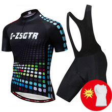 2019 Pro Team Cycling Clothing Summer MTB Bike Jersey Set Downhill Cycling Jersey Sets Racing Sport Bicycle Clothing Bib Shorts стоимость