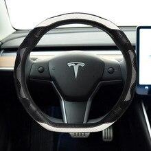 DERMAY для Tesla Model 3 2017 2018 2019 2020 чехол рулевого колеса автомобиля из микрофибры и силикагеля, автомобильные аксессуары для интерьера