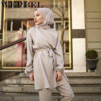 Muslim Clothing Set Women Plus Size Long Dress + Full Length Pants