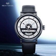 Часы с Чайкой Мужские автоматические механические часы модные