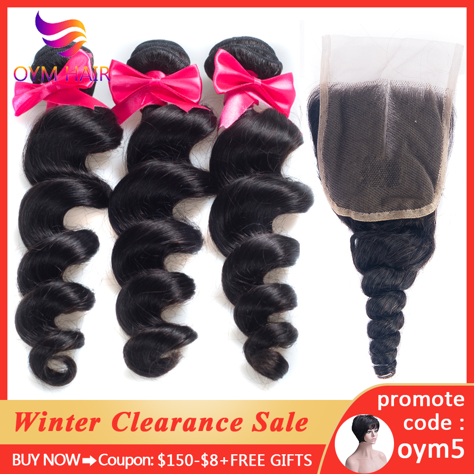 OYM HAIR Brazilian Hair Weave Bundles With Closure Remy Human Hair Bundles With Closure Loose Wave Bundles With 4x4 Closure