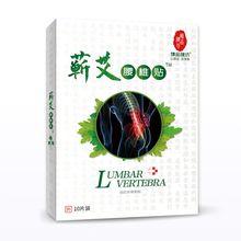 Wormwood Lumbar Vertebra Medical Plaster Herbs Ingredients Self-heating 12H Long Lasting Knee Waist Cervical Vertebra Pain Relie