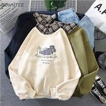 Harajuku sweat shirt Chic pour femmes, ample, velours Plus, grande taille, Style coréen, assorti avec tout, nouveau collection vestes à capuche femmes, 2020