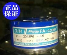 Бесплатная доставка энкодер Флюоресцентный датчик ts5213n510