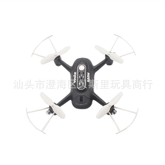 Sima X22w Remote Control Aircraft Set High Mobile Phone Real-Time Transmission Quadcopter Unmanned Aerial Vehicle Airplane Model