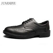 男性の本革の作業安全靴オフィス鋼の靴軽量作業靴オックスフォードドレスシューズ男性