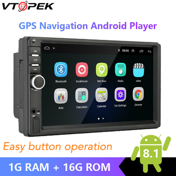 Android 8.1 Car Radio GPS Navigation 7'' 178*102mm 2din Radio Auto Multimedia Player for Nissan TOYOTA Fit VW ISO Cable + Frame
